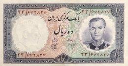 Iran 10 Rials, P-71 (1961) - UNC - Signature 7 - Iran