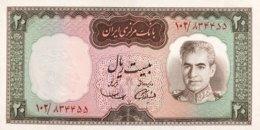 Iran 20 Rials, P-84 (1969) - UNC - Signature 11 - Iran