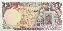 Iran 100 Rials, P-135 (1982) - UNC - Iran