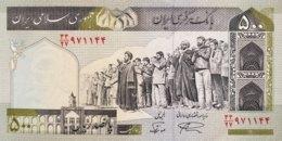 Iran 500 Rials, P-137A  - UNC - Signature 28 - Iran