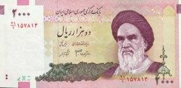 Iran 2.000 Rials, P-144a  - UNC - Signature 33 - Iran