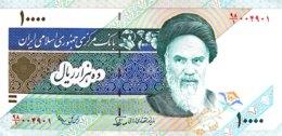 Iran 10.000 Rials, P-146a  - UNC - Signature 25 - Iran