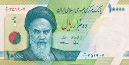 Iran 10.000 Rials, P-158  (2017) - UNC - Iran
