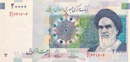 Iran 20.000 Rials, P-148 - UNC - Signature 36 - Iran