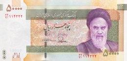 Iran 50.000 Rials, P-155 - UNC - University Of Teheran Issue - Iran