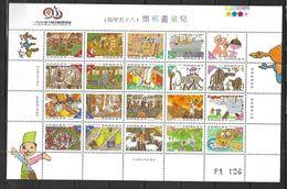 Chine  Tapei   10 Th    Asian   International    Philatelic   Exhibition 1996 - Taiwan