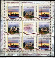 2015 M/S Russia Russland Russie Rusia Joint Issue With Mexico Architecture Mi 2234-2235 MNH ** - 1992-.... Fédération