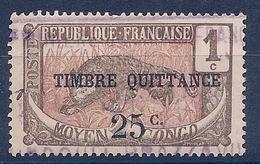 CONGO FRANCAIS - Q 1  25C SUR 1C TIMBRE POSTAL UTILISATION FISCALE - OBL USED COTE 10 EUR - Usati