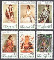 Bulgaria 1971 - Paintings - Mi.2106-11 - Used Gestempelt - Gebraucht