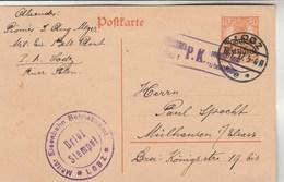 Pologne Poste Locale Entier Postal De LODZ 14/1/1917 Pour  Mulhausen Mulhouse Alsace - Cachet Censure  Militaire - ....-1919 Provisional Government