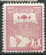 Uruguay  - Yvert N° 446 *       Abc 28328 - Uruguay