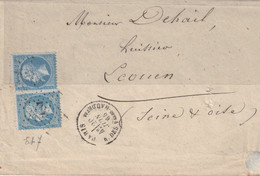 CP023 - Etoile 7 Sur 22 En 2 Exemplaires 20 Juin 1865 ( 1défectueux ) - Enveloppe De PARIS Pour ECOUEN - - 1862 Napoleone III