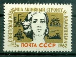 URSS 1962 - Y & T N. 2494 - Hommage Aux Femmes Soviétiques - 1923-1991 UdSSR