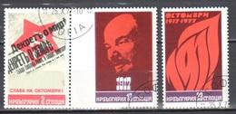 Bulgaria 1977 - October Revolution  - Lenin - Mi.2640-42 - Used Gestempelt - Gebraucht