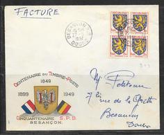 LOT 1812128 - N° 903 EN BLOC DE 4 SUR LETTRE DE BESANCON DU 27/09/51 POUR BESANCON - Marcophilie (Lettres)