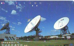 Télécarte Japon * ESPACE (853) GLOBE * SATELLITE * TERRESTRE * MAPPEMONDE * Telefonkarte Phonecard JAPAN * - Space