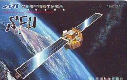 Télécarte Japon * ESPACE (858) GLOBE * SATELLITE * TERRESTRE * MAPPEMONDE * Telefonkarte Phonecard JAPAN * - Ruimtevaart