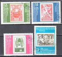 Bulgaria 1978 - Stamps On Stamps - Mi.2735-39 - 4v - Used Gestempelt - Gebraucht