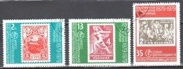 Bulgaria 1978 - Stamps On Stamps - Mi.2747-51 - 3v - Used Gestempelt - Bulgarien