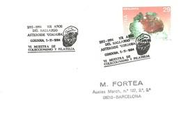POSTMARKET  ESPAÑA   ASTEROIDE 1994 CORDOBA - Astrología