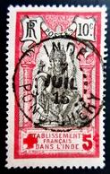 1915 Inde Yt 44 . Red Cross (IC) . Oblitération PONDICHERY Juillet 1915 - Oblitérés