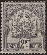 Tunisia Scott #25, 1902, Hinged - Neufs