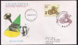 Japan - 1999 - Lettre - FDC - 100 Anniversaire Du Système De Conseil En Brevets Au Japon - 1989-... Empereur Akihito (Ere Heisei)