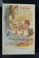 Carte Postale Ancienne Caricature Illustrateur Afrique Du Nord - Algérie Assus Mendiants Arabes - Illustrateurs & Photographes