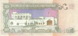 QATAR P.  9 10 R 1980 UNC - Qatar