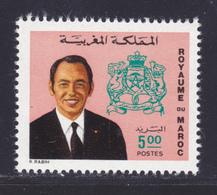 MAROC N°  760 ** MNH Neuf Sans Charnière, TB (D7953) Roi Hassan II - 1976 - Morocco (1956-...)