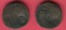 PHILIPPE IV    TB 9 - [ 1] …-1931 : Reino