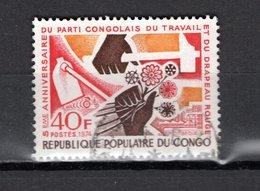CONGO   N° 358  OBLITERE  COTE  0.30€  PARTI CONGOLAIS  DRAPREAUX - Congo - Brazzaville