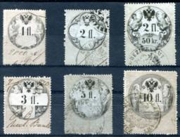 AUSTRIA 1858-66 - 6 Revenue Stamps 1-10 Fl - Steuermarken