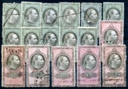 AUSTRIA 1875 - 17 Revenue Stamps 1Kr-10 Fl (all VF) - Steuermarken