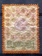 AUSTRIA 1898 - 24h Unused Revenue With Orig. Gum (MNH) Rare - Revenue Stamps