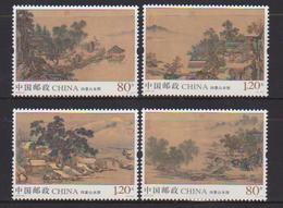 CHINA, 2018, MNH, FOUR SEASONS, LANDSCAPES, MOUNTAINS, BRIDGES, TREES, 4v - Geology