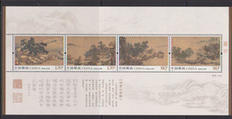 CHINA, 2018, MNH, FOUR SEASONS, LANDSCAPES, MOUNTAINS, BRIDGES, TREES, SHEETLET OF 4v - Geology