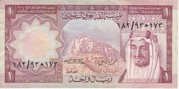 BILLETE DE ARABIA SAUDITA DE 1 RIYAL    (BANKNOTE) - Arabia Saudita