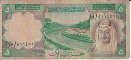 BILLETE DE ARABIA SAUDITA DE 5 RIYAL DEL AÑO 1977   (BANKNOTE) - Arabia Saudita