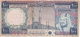 BILLETE DE ARABIA SAUDITA DE 100 RIYAL DEL AÑO 1976   (BANKNOTE) - Arabia Saudita