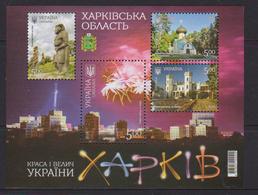 UKRAINE, 2018, MNH, KHARKIV REGION,  CHURCHES, FIREWORKS, SHEETLET - Geography
