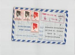 12282 01  AEROGRAMME INDONESIA JOGJAKARTA TO PARIS - Indonésie