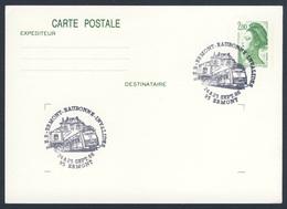 France Rep. Française 1988 Card / Karte / Carte- Ligne R.E.R. Ermont - Eaubonne - Invalides / Eisenbahn - Treinen