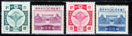 JAPAN  1928  CORONATION SET   MH - Unused Stamps