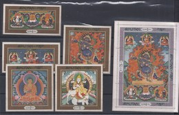 BHUTAN  ** 1969 SET OF 6 SILK STAMPS BUDDHIST PAINTINGS THANKA SEIDE SOIE - Bhoutan