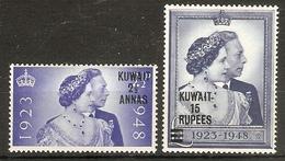 KUWAIT 1948 SILVER WEDDING SET MOUNTED MINT Cat £40+ - Kuwait