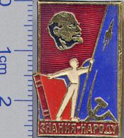 "399 Space Soviet Russian Pin. Space Symbolism. Rocket Lenin Book ""Knowledge-people"" - Raumfahrt"