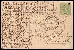 1910 Carte Postale MMVIENNE Poste Maritime PAQUEBOT Timbre Stamp Selo ANGOLA To PORTUGAL (Aljubarrota) Correio Maritimo - Angola