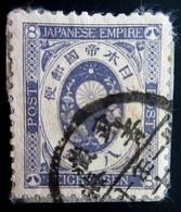 1888 Japon Yt 80 .  New Koban (1888-1892) . 8 Sen Blue Lilac - Japon