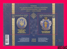 UKRAINE 2018 Trident On Coat Of Arms 100th Anniversary Souvenir Sheet Mi Bl.153(1720-1721) MNH - Stamps